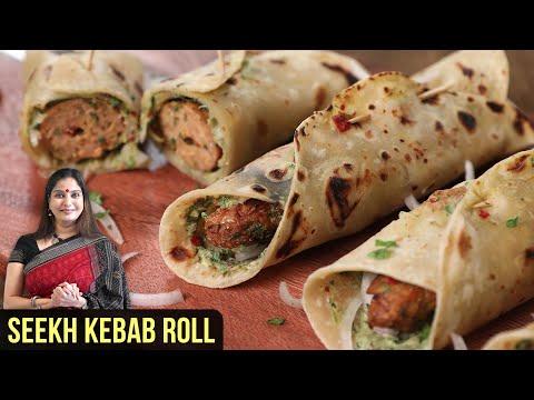 Chicken Kebab Roll Recipe | How To Make Chicken Seekh Kebab In Philips Air Fryer | Smita Deo