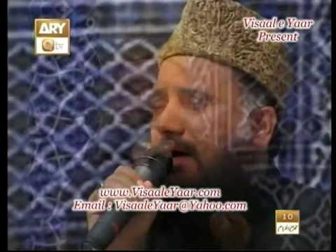 To download main ka panjtan free ghulam video hoon
