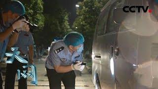 《天网》车中客:重伤女子向保安求救 快救我 有人要杀我!| CCTV社会与法