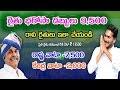 Download Video YSR Rythu Bharosa - PM Kisan Money Problems & Solutions Total Amount Rs-9500  రాని రైతులు ఇలా చేయండి MP4,  Mp3,  Flv, 3GP & WebM gratis