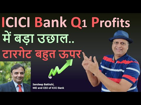 Sandeep Bakhshi, CEO, ICICI Bank's Address To Analysts   ICICI Bank Q1 Results   Brokerage Calls