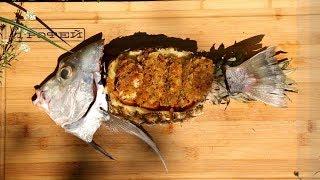 Приготовление Рыбы-луны в кляре, с гарниром из ананаса и фасоли [Готовим на природе №95]