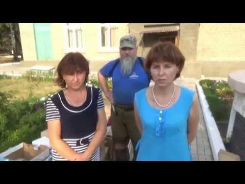 Доставлен гуманитарный груз в Горловскую школу-интернат №24