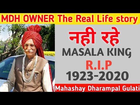 MDH Success story! The journey of Mahashya Dharmpal Gulati!(ANIMATED)