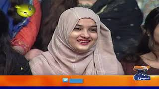 Best of Khabarnaak | 15th September 2019 | Part 1