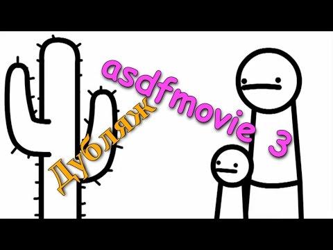 3д порно анимация, секс мультики