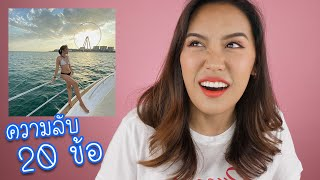 Gambar cover ความลับ 20 ข้อของ Wannabe Mee!! 20 Facts About Mee