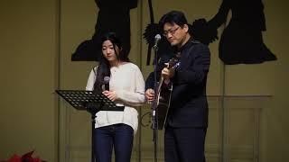 2017 1217 특송 (안형준, 안예빈)