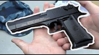 Іграшковий пістолет з кульками Desert Eagle