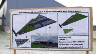 Ульяновская область станет крупным центром производства сельхозпродукции(, 2015-03-13T12:17:30.000Z)
