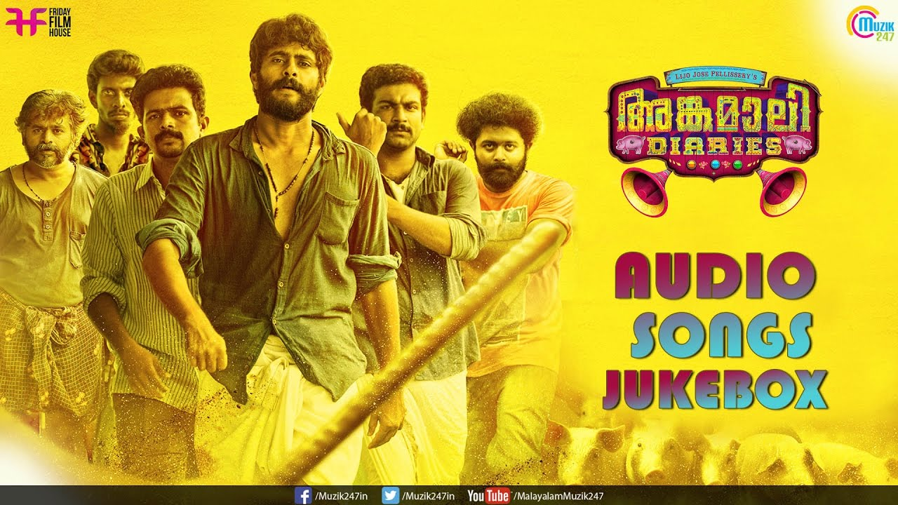 Angamaly Diaries | Audio Songs Jukebox | Lijo Jose Pellissery | Prashant  Pillai |Official