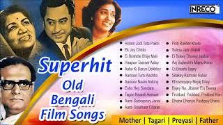 "This jukebox ""mother-tagari-preyasi--father "" is a beautiful rendition of some amazing bengali film songs by famous artists like kishore kumar, lata mangeshk..."