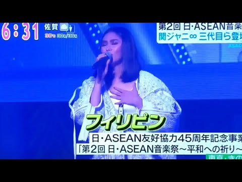 Sarah Geronimo gets featured on Japan Morning News Show | ASEAN Music Festival 日・ASEAN音楽祭