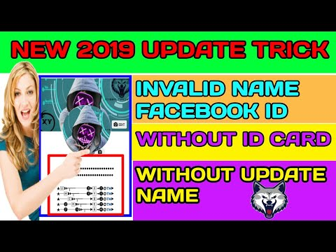 HOW MAKE INVALID FACEBOOK ID WITHOUT PROXY,ID CARD,UPDATE