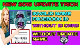 Create facebook invalid name id