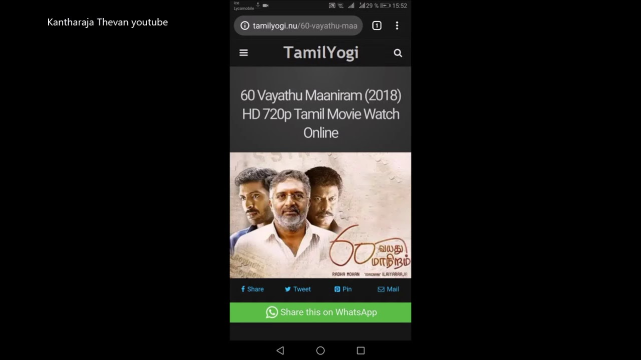 tamil movies download for mobile