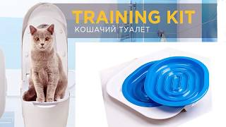 Кошачий туалет купить Training Kit Кошка туалет Как пользоваться кошачьим туалетом