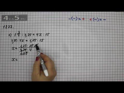 Упражнение 1464. Математика 6 класс Виленкин Н.Я.