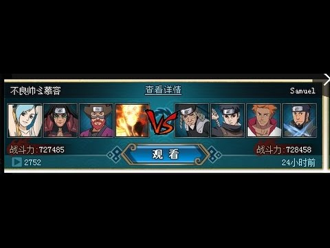 (With similar power teammates)Top two strongest player in CN fight with eachother in bond arena