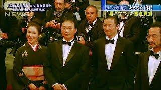 世界三大映画祭の一つ、フランスのカンヌ国際映画祭で、日本の深田晃司...