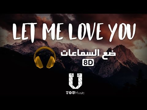 DJ Snake ft. Justin Bieber - Let Me Love You (8D Audio) - بتقنية الصوت ثماني الأبعاد مترجمة