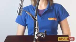 Видео обзор кухонного смесителя IMPRESE BOA 55900