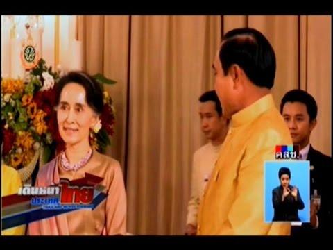 เดินหน้าประเทศไทย มติคณะรัฐมนตรี ฉบับ ประชาชน 28/026/2016