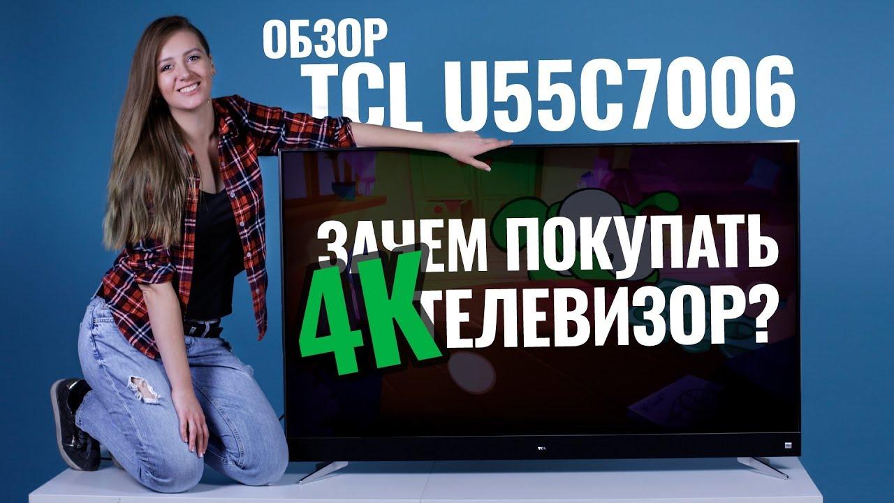 Samsung UE24H4070AUXUA - телевизор с функцией картинка в картинке .
