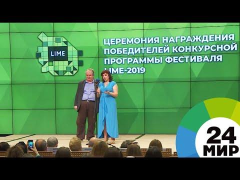 Главное – идея: в Москве наградили авторов лучшей социальной рекламы - МИР 24