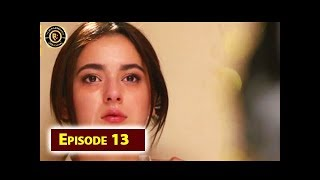 Visaal Episode 13 - Top Pakistani Drama