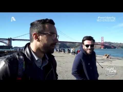 World Party -Σαν Φρανσίσκο (S04-E16 San Francisco)