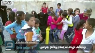 مصر العربية | عبر حديقة ألعاب.. غازي عنتاب ترسم البسمة على وجوة أطفال جرابلس السورية