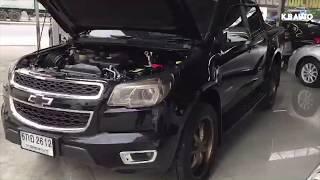 KB-Auto review EP10 : Colorado 2.8 LTZ  Auto 4WD ปี13