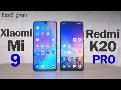 Redmi K20 Pro (Mi 9T Pro) Vs Xiaomi Mi 9 - какой выбрать в 2019?