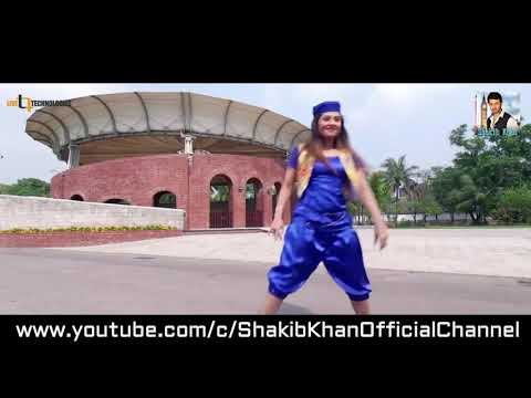 সাকিব খানের নতুন গান 2018.........  সাকিব খান thumbnail
