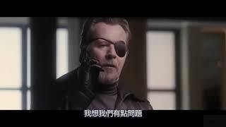 快遞員 電影預告 THE COURIER MOVIE Trailer