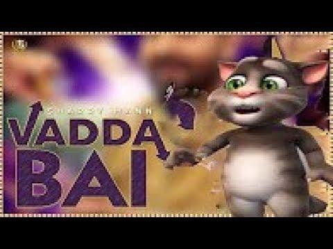 Sharry Mann - Vadda Bai (Talking Tom Version) | Latest Punjabi Song 2017 | Panj-aab Records