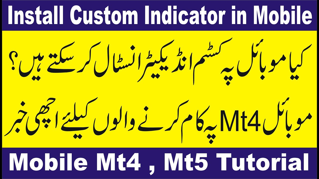 How To Install Custom Indicator In Mobile Mt4 And Mt5 Tani Forex