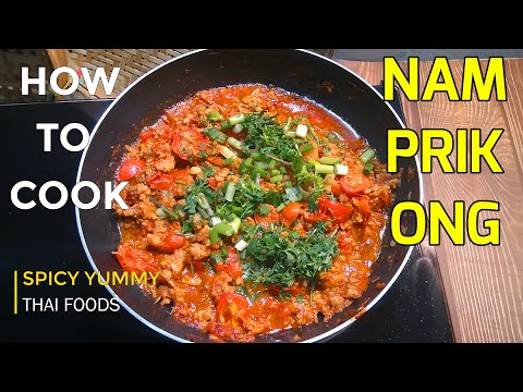[thai-northern-lanna-food]-nam-prik-ong-{pork-and-tomato-spicy-paste}-||น้ำพริกอ่อง||