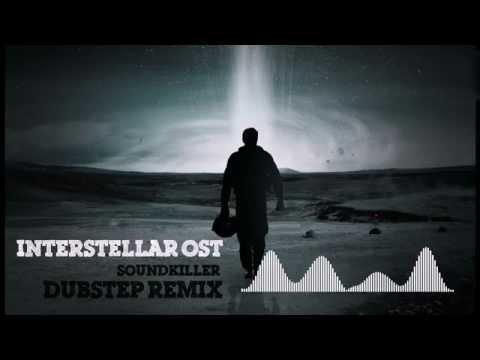 Interstellar Soundtrack- DUBSTEP REMIX