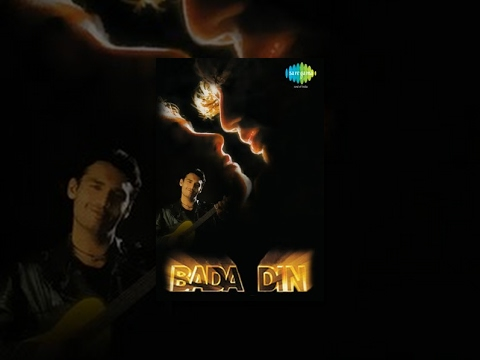Bada Din (1998) | Full Hindi Movie | Shabana Azmi, Marc Robinson, Tara Deshpande