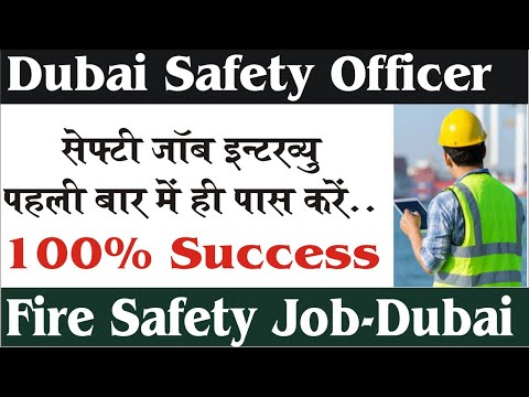 Job Interview for Safety Officer Job with job salary