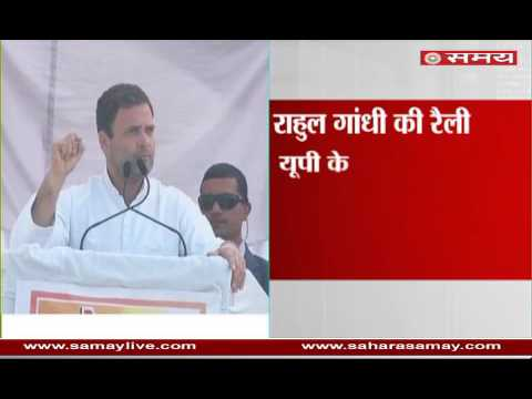 Rahul Gandhi attacked on PM Modi in an election rally in Lakhimpur Khiri