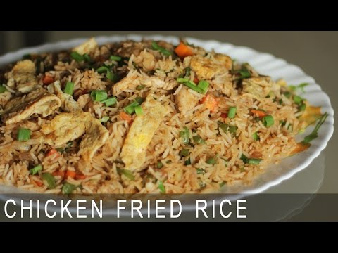 Chicken Fried Rice Recipe | Easy To Make Chinese Recipe | Indian Style Chicken Fried Rice Recipe