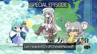 Special Episode: Let