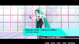 Persona 4: Dancing All Night (JP) - Heaven feat. Hatsune Miku (ATOLS Remix) [Video & Let