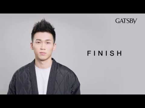 GATSBY髮蠟系列 – 激硬髮蠟 (簡易技巧短片) - YouTube