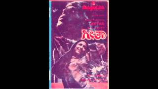 Geetha - Santhoshakke