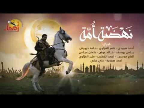اغنية ارطغرل بالعربي