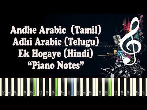 Bombay - Andhe Arabic - Ek Hogaye - Adhi Arabic - Piano Notes